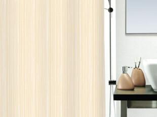 瑞士品牌设计 SPIRELLA 米色底白线Raya涤纶布防水浴帘 (新品),
