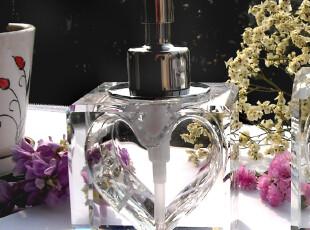 水晶乳液瓶洗手液瓶150毫升(心形小),