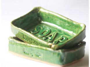 坊式凸字冰裂绿琉璃皂盒/Liveflex/日用陶瓷/手工皂,