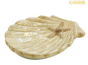 单品拆卖零卖出口同步陶瓷海洋海星贝壳地中海肥皂盒皂盘皂碟皂托,