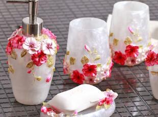 卫浴五件套包邮新婚 欧式卫浴套装浴室用品套件 结婚礼物创意实用,
