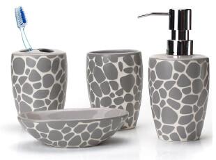 瑞士设计 spirella 凹凸椭圆鹅卵石哑面陶瓷浴室四件套(新品),