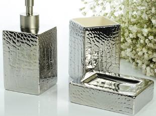 欧式卫浴套装浴室用品套件 银色皮纹卫浴三件套 洗浴套件创意正品,