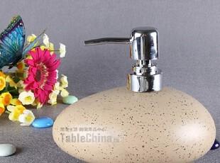 欧洲时尚陶瓷卫浴套件/英国living品牌/蛋形石头简洁乳液瓶,