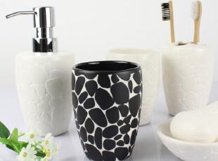 【瑞士品牌】SPIRELLA鹅卵石 时尚浴室套件陶瓷卫浴五件套装 包邮,