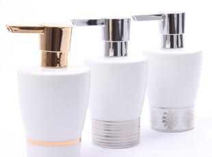 「瑞士品牌 SPIRELLA」瑞士瓷OPERA系列 高档陶瓷 皂液器 乳液瓶,