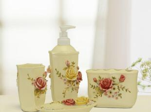 卫浴用品套件 四件套 漱口杯 家居用品 深玫瑰套装,