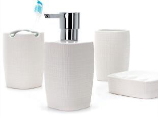 瑞士SPIRELLA 哑面银河陶瓷凹凸粗布纹浴室卫浴四件套(新品),
