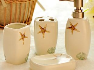 新品6折 海洋记忆家居陶瓷浴室四件套卫浴套装液压瓶香皂托漱口杯,