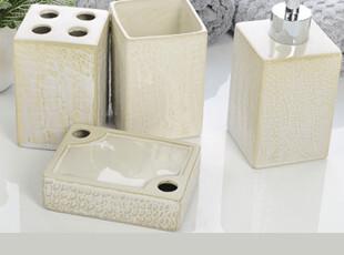 欧式蛇皮卫浴五件套 新婚卫浴套装浴室用品套件 结婚礼物创意实用,