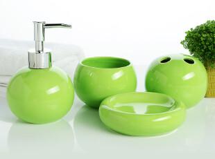 绿色卫浴四件套新婚 欧式卫浴套装浴室用品套件 结婚礼物创意实用,