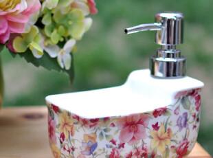 【乐享屋】乳液瓶沐浴液瓶肥皂盒两用 花朵洗手液瓶 外贸,
