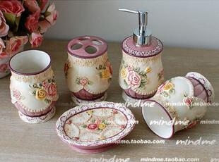 欧式卫浴5件套装 雕花名媛玫瑰陶瓷洗漱套件五件礼盒装 新婚礼物,