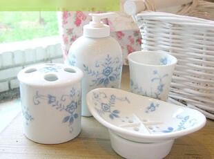 P034 创意浴室用品套件陶瓷卫浴四件套青花瓷时尚卫浴套装,