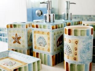 地中海洋梦陶瓷卫浴五件套装 家居用品欧式特价包邮浴室用品套件,