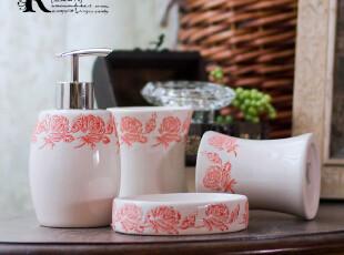 红粉玫瑰 浮雕款 欧式陶瓷卫浴四件套 浴室洁具 新婚新居结婚礼,