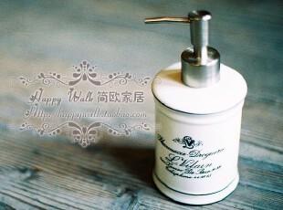 欧洲田园白瓷浴液瓶 洗漱卫浴单件 洗手液瓶 乳液器 配套件 四钻,