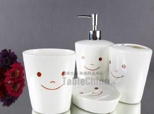 德国GUST正品 时尚笑脸卫浴洁具 陶瓷卫浴四件套,