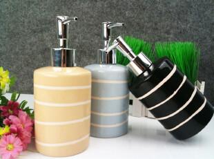 陶瓷厨房卫浴用品洗洁液瓶乳液瓶洗涤液瓶洗手液瓶 特价冲砖,