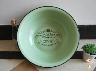 【山鱼良品】法文印字 搪瓷盆 淡绿 外贸出口品 30cm,