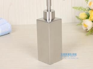 304不锈钢液瓶/乳液瓶 皂液/乳液器 洗手液瓶 卫浴瓶 【方形】,