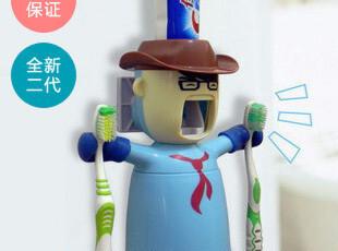 爱情勇士洗漱套装 自动挤牙膏器+悬浮杯+情侣牙刷架三件套,