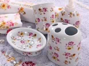 【折上折】TAYOHYA多样屋专柜正品/红粉佳人陶瓷盥洗四件套/蓝,