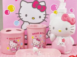 Hello Kitty 卫浴套装 卫浴四件套 浴室四件套 浴室套装 卫浴用品,