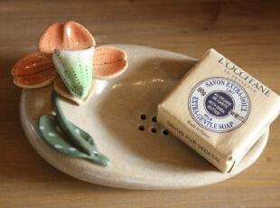 【欧式家居】泰国橙色花朵陶制香皂碟 香皂盒,