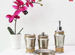 美丽人生树脂卫浴四件套件用品 浴室用品 欧式卫浴乳液器漱口杯,