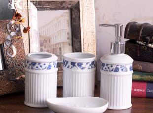 欧式典雅青花 地中海风格 陶瓷卫浴四件套 浴室洁具 新婚礼品,