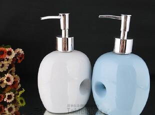 欧洲时尚陶瓷卫浴套件/白色/粉蓝铜钱孔乳液瓶皂液瓶,