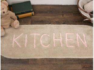 『韩国进口家居』R603 *KITCHEN*厨房装饰地垫*棕米色,浴室垫,