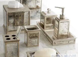 【纽约下城公园】帕拉索宫殿复古镜面卫浴套件 共8件可单买 现货,
