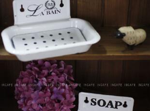 INCAFE| 搪瓷肥皂盒 肥皂盒 zakka肥皂盒 日单杂货 肥皂盒 钥匙盒,