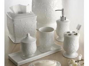 简单的奢华 新古典白竹飞花白色陶瓷卫浴组件套件  限时9折,