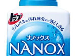 日本原装进口 獅王 TOP NANOX 超滲潔淨洗衣液 納米樂 500g,
