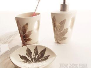 秋日晚枫  陶瓷卫浴套装 漱口杯 皂液器 皂盒,