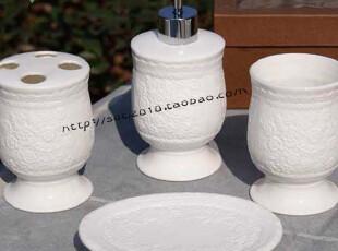 欧式/宜家风格 雅典娜浮雕系列骨瓷 卫浴洗漱四件套--圆款,