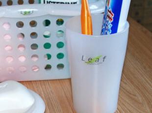 日本进口漱口杯卫浴用具 洗漱杯 小水杯 可爱杯子 牙杯 LEAF 水杯,