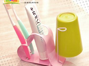 柠檬家居 纳川 创意 情侣牙刷架心情洗漱架 牙膏架/杯架/收纳架,浴室储物,