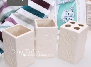 独家特色内浮雕 陶瓷卫浴三件洗漱套装件浴室用品组 现货厂销实拍,