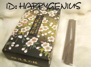 宇野千代【特供】淡墨之樱18根分装日本香堂 Nippon Kodo香薰樱花,