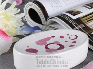 德国colora时尚卫浴 幻像粉红圆圈 香皂碟 香皂盒,