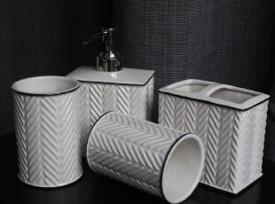 杏色陶瓷卫浴4件套 斜条纹立体浮雕乳液瓶双杯牙刷架 酒店奢侈款,