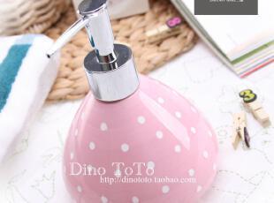 最爱粉色点点外单陶瓷厨房卫浴用品洗手洁乳液香水瓶罐 厂销实拍,