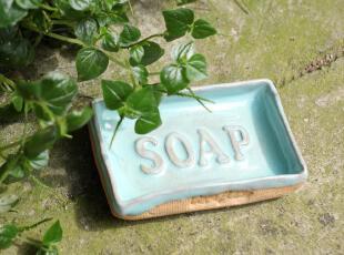 坊式凸字薄荷藍皂盒Liveflex日用陶瓷手工皂限量版,