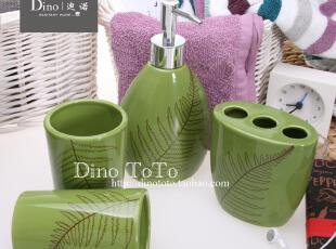 独家绿色叶子图 陶瓷卫浴四洗漱套装套件浴室用品组 厂销现货实拍,