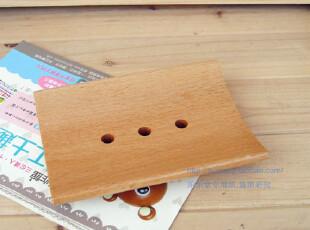 进口榉木 手工木制肥皂盒 肥皂垫 肥皂架 木皂架 款G,浴室垫,