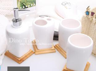 独家白色贴木垫陶瓷卫浴洗漱四套装套件浴室用品 实拍 礼品批发,浴室垫,
